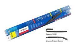 """Щетка стеклоочистителя зимняя Avantech Snowguard 650мм ( 26"""")"""