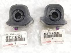 Втулки стабилизатора, пара Toyota Prius 48815-47020 + 48815-47030 48815-47020