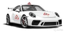 Автоинструктор, обучение вождению, подготовка к сдаче экзамена в Гибдд