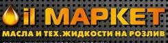 Сервис-мастер. ИП Павлова А.Г. Партизанская 23 стр.2