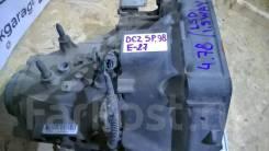 Продам мкпп Honda DC2 B18C Type-R