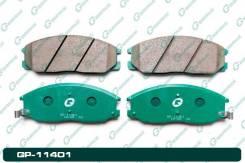 Колодки тормозные передние G-Brake GP-11401