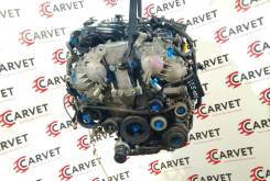 Двигатель VQ25 Nissan Teana J32 2,5 л 182 л. с