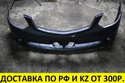 Бампер Toyota Caldina ZZT241 1ZZFE контрактный Уценка!