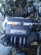 Двигатель в сборе Honda, K20A