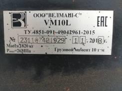 Велмаш VM10L74. Гидроманипулятор палфингерVM10L