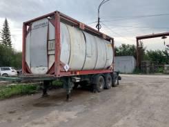 Van Hool. Танк контейнер и контейнеровоз, 35 000кг.
