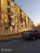 1-комнатная, улица Малиновского 23. Бархатная, агентство, 30,0кв.м. Дом снаружи