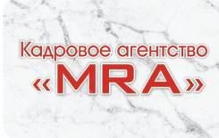 Врач судовой-фельдшер. ИП Новикова А.А. Улица Алеутская 15б