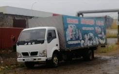 JBC. Продается грузовик , 3 000куб. см., 1 000кг. Под заказ