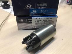 Насос топливный Hyundai Solaris/Kia Rio 31111-1R000
