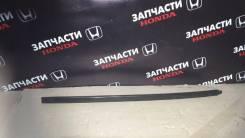 Молдинг лобового стекла Honda CR-V 4 RM 2012-2018 [73153T0AA11, 73163T0AA11, 73154T0A003, 73155T0A003, 73156T0A003, 73157T0A003]