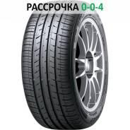 Dunlop, 195/55 R16 87V