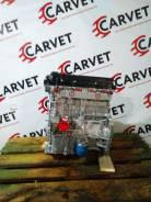 Новый двигатель G4FA Kia Ceed 1.4л
