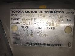 Двигатель 1MZFE Toyota Harrier MCU15 1999/Lexus RX300 (4WD)
