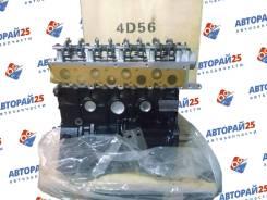 Новый ДВС двигатель в сборе без навесного 4D56 4D56T D4BH