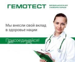"""Архитектор. ООО """"Лаборатория Гемотест"""". Улица Светланская 63"""