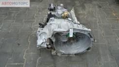 МКПП Ford Mondeo 2, 1997, 1.8 л, бензин (97ZT-7F096-CA)
