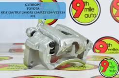 Суппорт Toyota KDJ12/TRJ12#/GRJ12#/RZJ12#/VZJ12# 47750-34030 R/L новый