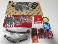 Полный комплект для ремонта ДВС Toyota 1ZZ-FE/3ZZ-FE