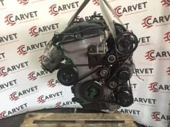 Двигатель 4B11 Mitsubishi Lancer 10, Outlander, Asx 2,0 л 150 л. с.