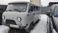 """УАЗ-220695. -04 Автобус 8+1 2019г. категория """"B"""" пробег 57 тыс, 8 мест"""