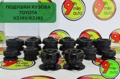 Комплект подушек кузова Toyota VZJ95/KZJ95 20 подушек без болтов новый 52209-60060