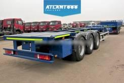 Atlant. CST1235 полуприцеп контейнеровоз, 34 000кг. Под заказ