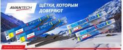 Щетка стеклоочистителя зимн. Avantech Snowguard 450мм ( 18'' ) S18