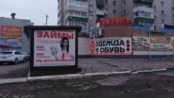"""Кредитный эксперт. ООО МКК """"Фрегат"""". Улица Жуковского 35/2"""