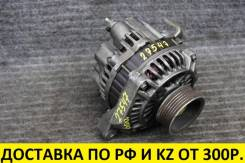 Генератор Honda Accord/Avancier/Torneo/Odyssey F23A 4pin 31100-PGM-004