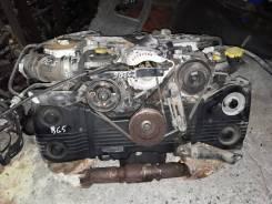 Двигатель в сборе EJ-206 Subaru Legacy BG-5