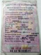 Богдан А201. Автобус Hyundai 11 - 2012 г. в