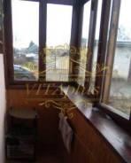 4-комнатная, улица Уткинская 23. нижний 9 км, агентство, 80,0кв.м. Вид из окна днём