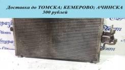 Радиатор кондиционера основной Mitsubishi Lancer [CK8A-5142] MR360275
