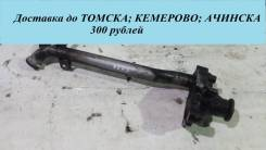 Помпа Mitsubishi Lancer [CK8A-5140] MD974678