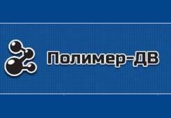 """Сортировщик. ООО """"Полимер ДВ"""". Улица Строительная 26"""