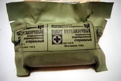 Пакеты для стерилизации.