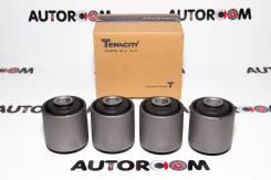 Сайлентблоки 4шт нижних продольных тяг Prado 120 / GX470, Tenacity AAMTO1203