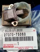 Щетка генератора 27370-75060 Original (Toyota), шт