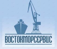 Тальман. ООО Востокморсервис. Улица Калинина 204а
