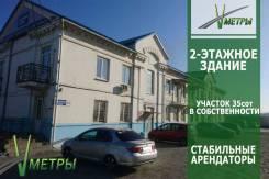 2-этажное здание в районе Берзарина. Улица Рабочая 1-я 52/2, р-н Берзарина, 659,0кв.м.