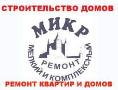 Сметчик. ИП Хмелинин А.П. Проспект Красного Знамени 59
