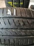 Pirelli Cinturato, 205/55R16