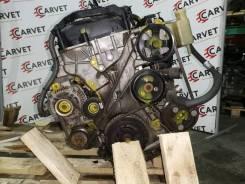 Контрактный двигатель Mazda 3/6/ Atenza L3-VE 2.3л