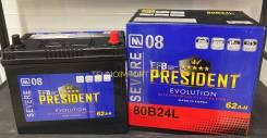 President. 62А.ч., производство Корея