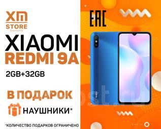 Xiaomi Redmi 9A. Новый, 32 Гб, Синий, 3G, 4G LTE, NFC