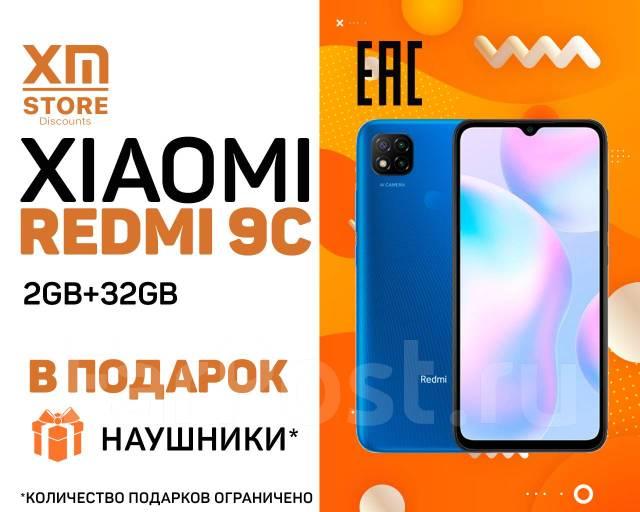 Xiaomi Redmi 9C. Новый, 32 Гб, Синий, 3G, 4G LTE, Dual-SIM, NFC
