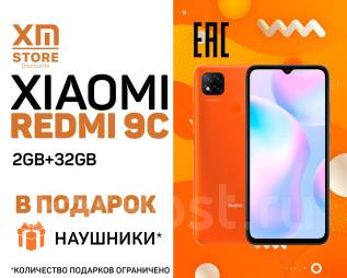 Xiaomi Redmi 9C. Новый, 32 Гб, Оранжевый, 3G, 4G LTE, Dual-SIM, NFC