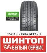 Nokian Hakka Green 2, 195/55R16